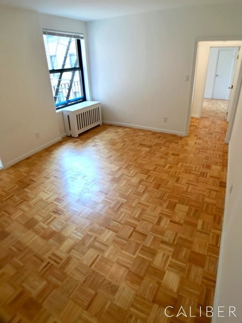1 Bedroom, Hamilton Heights Rental in NYC for $2,500 - Photo 2
