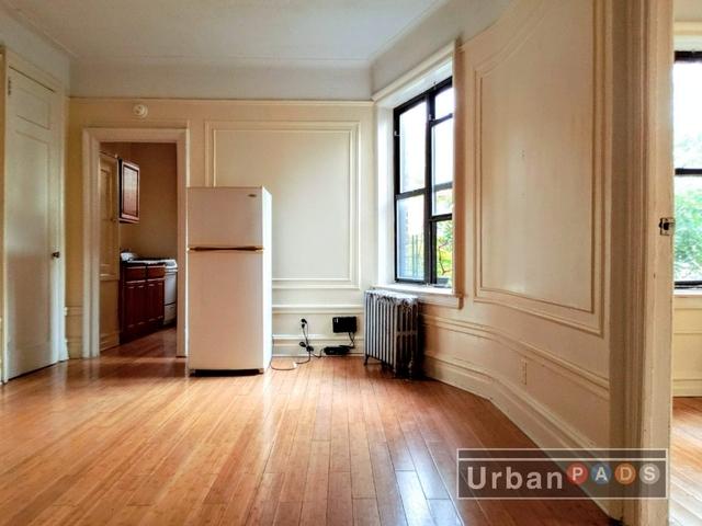 1 Bedroom, Flatbush Rental in NYC for $1,625 - Photo 1