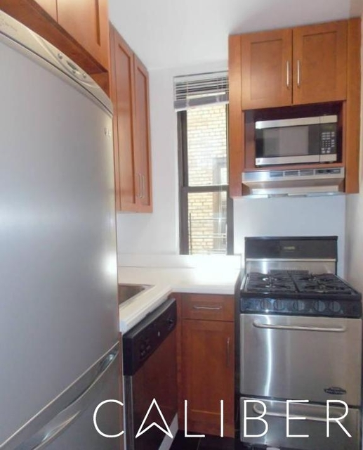 2 Bedrooms, Upper West Side Rental in NYC for $3,650 - Photo 2