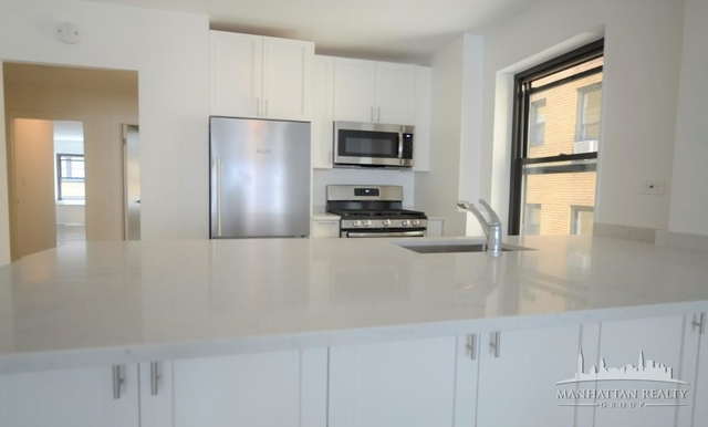 2 Bedrooms, Sutton Place Rental in NYC for $6,850 - Photo 2