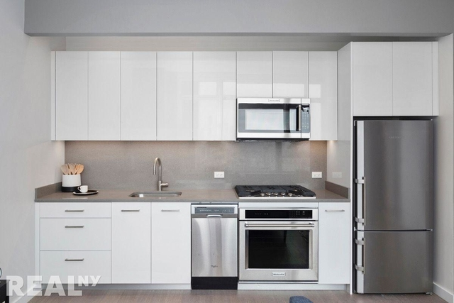 1 Bedroom, Koreatown Rental in NYC for $6,595 - Photo 2