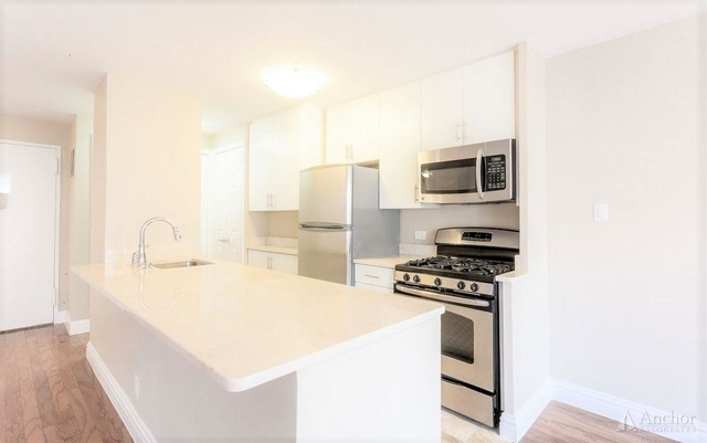 1 Bedroom, Rose Hill Rental in NYC for $3,993 - Photo 2