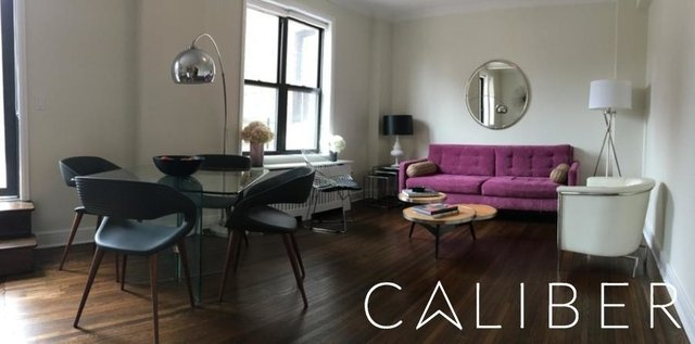 2 Bedrooms, Lincoln Square Rental in NYC for $6,940 - Photo 1