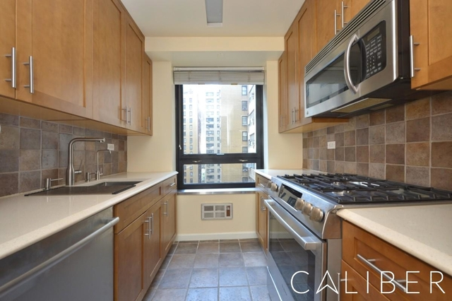 1 Bedroom, Sutton Place Rental in NYC for $4,200 - Photo 2