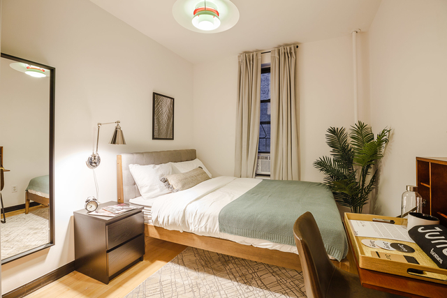 Room, Hamilton Heights Rental in NYC for $1,495 - Photo 1