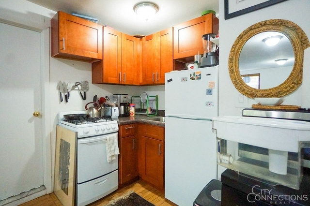 1 Bedroom, Gramercy Park Rental in NYC for $3,095 - Photo 2