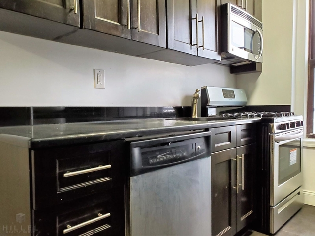 1 Bedroom, Sunnyside Rental in NYC for $2,352 - Photo 2