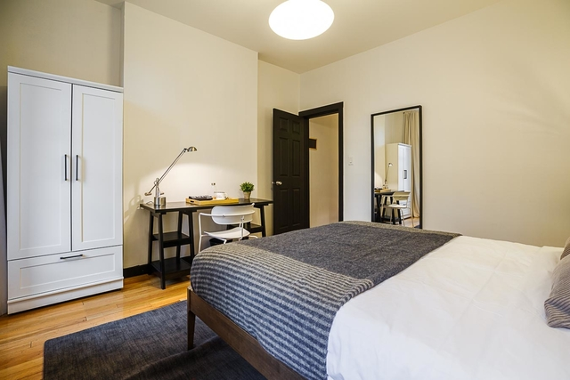 Room, Little Senegal Rental in NYC for $1,670 - Photo 2