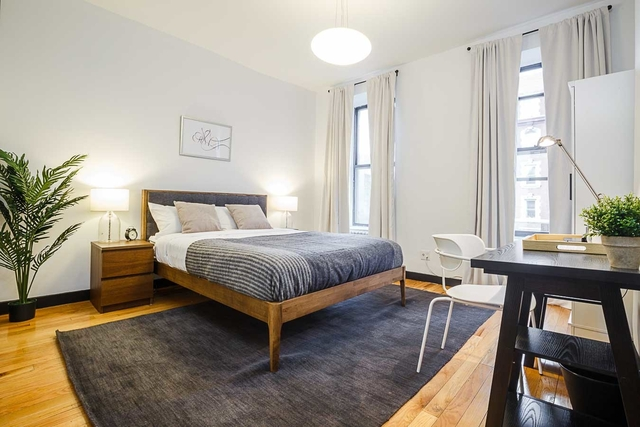 Room, Little Senegal Rental in NYC for $1,670 - Photo 1
