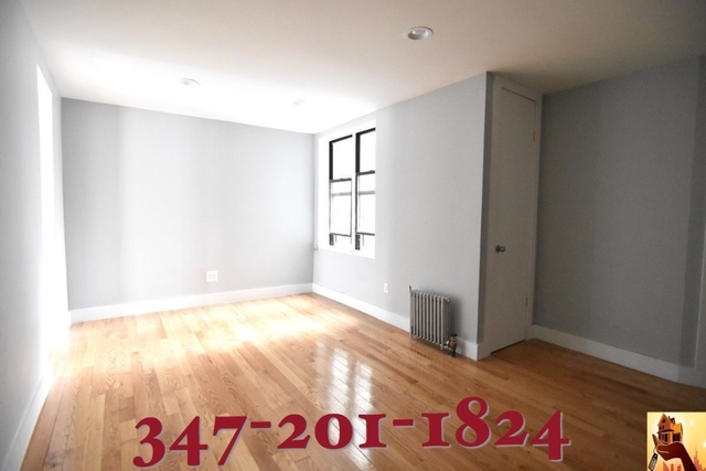 2 Bedrooms, Fordham Manor Rental in NYC for $1,800 - Photo 1