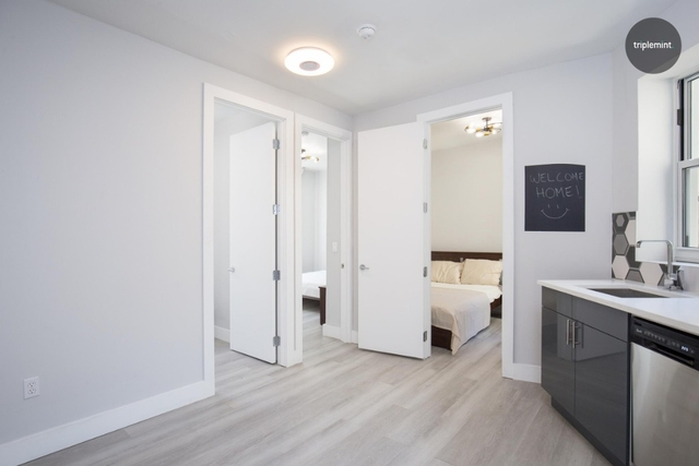 3 Bedrooms, Belmont Rental in NYC for $2,400 - Photo 2