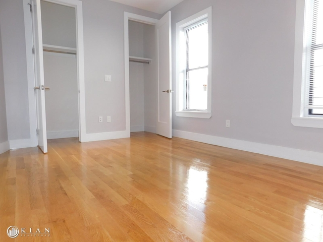 Room, Hamilton Heights Rental in NYC for $1,255 - Photo 1