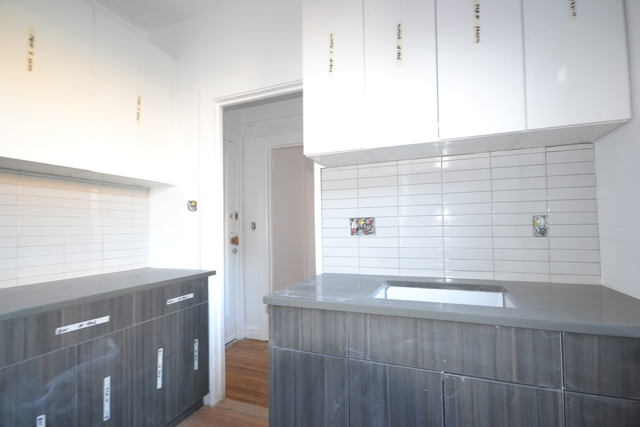 1 Bedroom, Inwood Rental in NYC for $2,110 - Photo 2