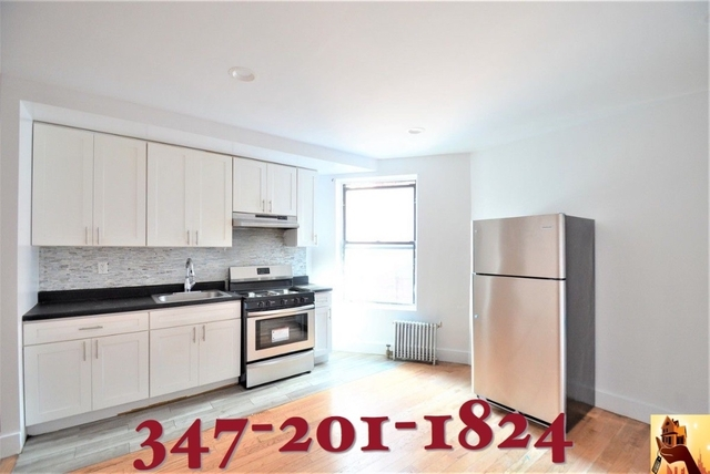 2 Bedrooms, Fordham Manor Rental in NYC for $1,850 - Photo 1