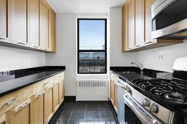 3 Bedrooms, Upper West Side Rental in NYC for $7,400 - Photo 1