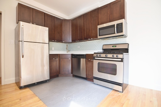 1 Bedroom, Manhattanville Rental in NYC for $2,295 - Photo 1