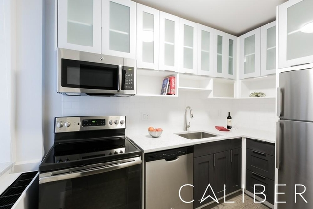 2 Bedrooms, Koreatown Rental in NYC for $4,950 - Photo 2