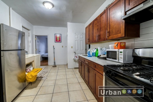 4 Bedrooms, Crown Heights Rental in NYC for $3,000 - Photo 2