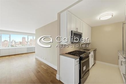 Studio, Upper West Side Rental in NYC for $2,525 - Photo 1
