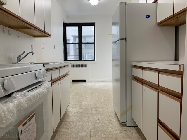 2 Bedrooms, Kew Gardens Rental in NYC for $2,400 - Photo 1