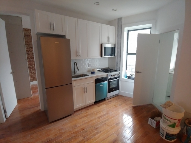 Room, Hudson Heights Rental in NYC for $900 - Photo 1