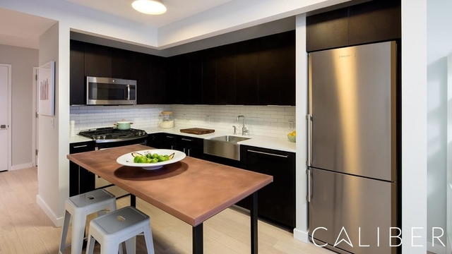 2 Bedrooms, Hell's Kitchen Rental in NYC for $5,917 - Photo 1