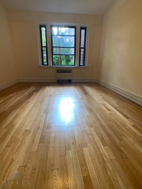 2 Bedrooms, Queens Village Rental in Long Island, NY for $2,300 - Photo 2