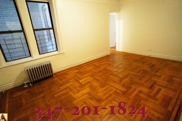 1 Bedroom, Norwood Rental in NYC for $1,400 - Photo 1