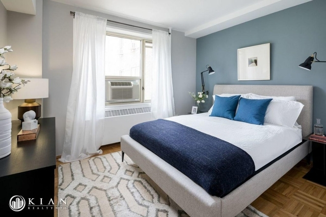 Room, Stuyvesant Town - Peter Cooper Village Rental in NYC for $1,537 - Photo 1