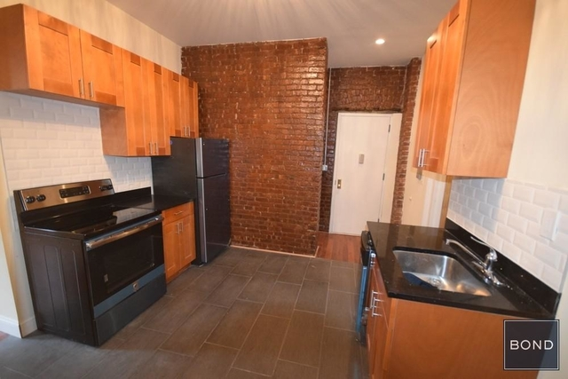 4 Bedrooms, Washington Heights Rental in NYC for $3,750 - Photo 1