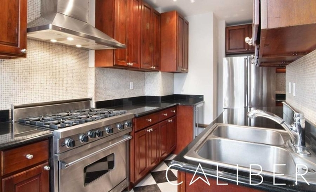 4 Bedrooms, Upper West Side Rental in NYC for $13,700 - Photo 1