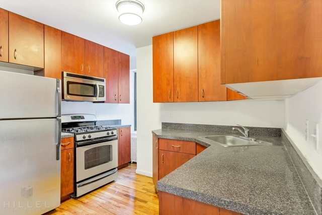 2 Bedrooms, Auburndale Rental in NYC for $2,195 - Photo 2