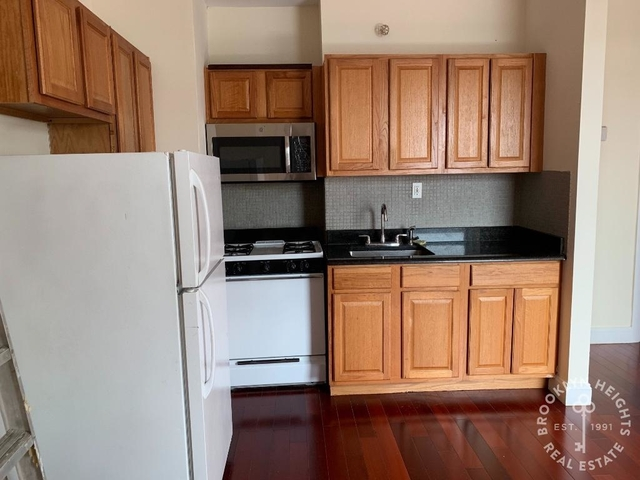 1 Bedroom, North Slope Rental in NYC for $2,300 - Photo 2