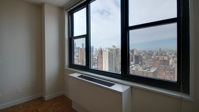 1 Bedroom, Yorkville Rental in NYC for $3,820 - Photo 2