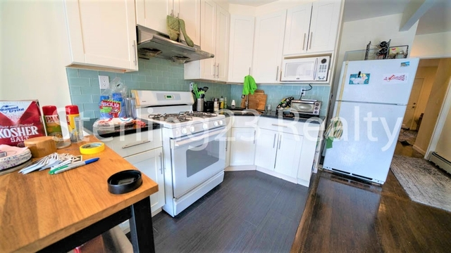 2 Bedrooms, Ditmars Rental in NYC for $2,400 - Photo 1