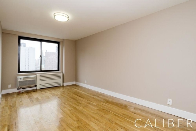 1 Bedroom, Manhattan Valley Rental in NYC for $2,700 - Photo 2