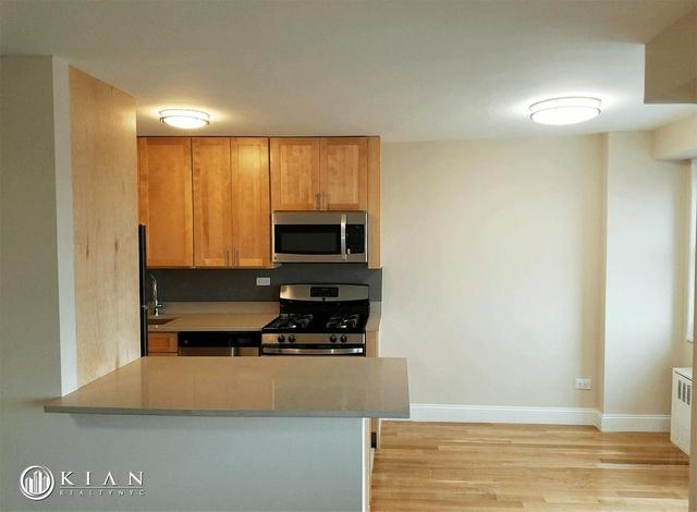 1 Bedroom, Pelham Parkway Rental in NYC for $2,000 - Photo 1