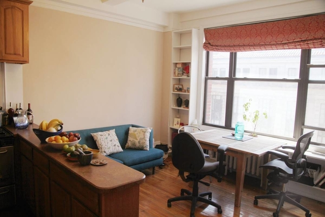 1 Bedroom, Upper West Side Rental in NYC for $2,925 - Photo 2