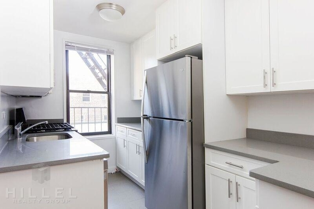 1 Bedroom, Sunnyside Rental in NYC for $2,230 - Photo 1
