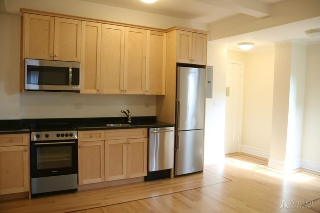 1 Bedroom, Carnegie Hill Rental in NYC for $2,921 - Photo 1