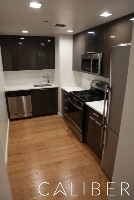1 Bedroom, Long Island City Rental in NYC for $3,150 - Photo 2