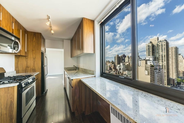 2 Bedrooms, Yorkville Rental in NYC for $7,000 - Photo 2