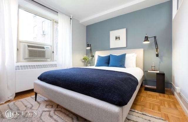 Room, Stuyvesant Town - Peter Cooper Village Rental in NYC for $1,980 - Photo 1