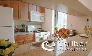 2 Bedrooms, Koreatown Rental in NYC for $5,120 - Photo 1
