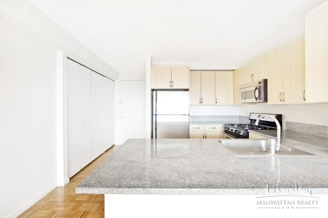1 Bedroom, Theater District Rental in NYC for $2,900 - Photo 2