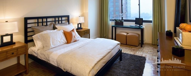 1 Bedroom, Yorkville Rental in NYC for $3,350 - Photo 2