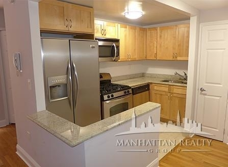 Studio, Turtle Bay Rental in NYC for $2,950 - Photo 2