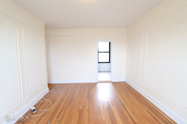 1 Bedroom, Murray Hill, Queens Rental in NYC for $1,797 - Photo 2