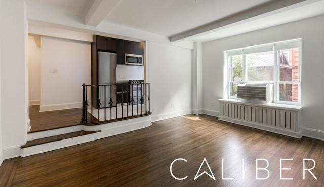 Studio, Morningside Heights Rental in NYC for $3,550 - Photo 2