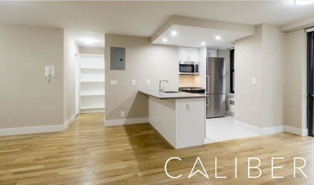 2 Bedrooms, Manhattan Valley Rental in NYC for $5,185 - Photo 2
